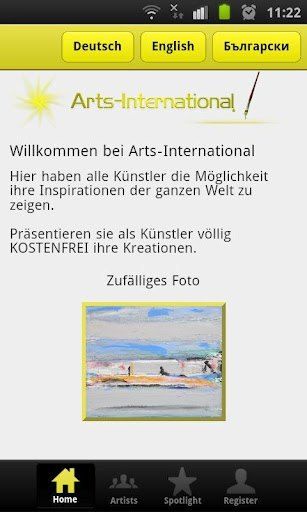 Arts International App Snapshop