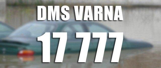 SMS-DMS-VARNA-NA-17777